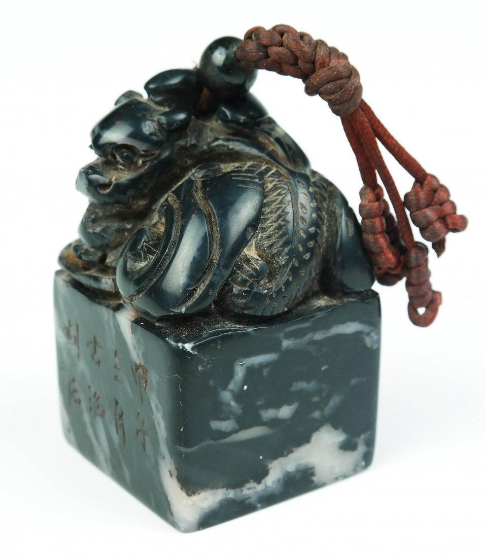 a shoushan stone seal - 4