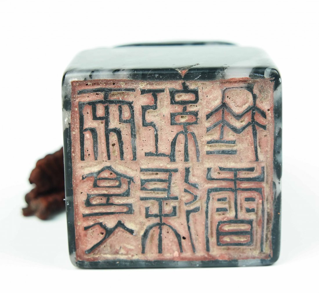 a shoushan stone seal - 5
