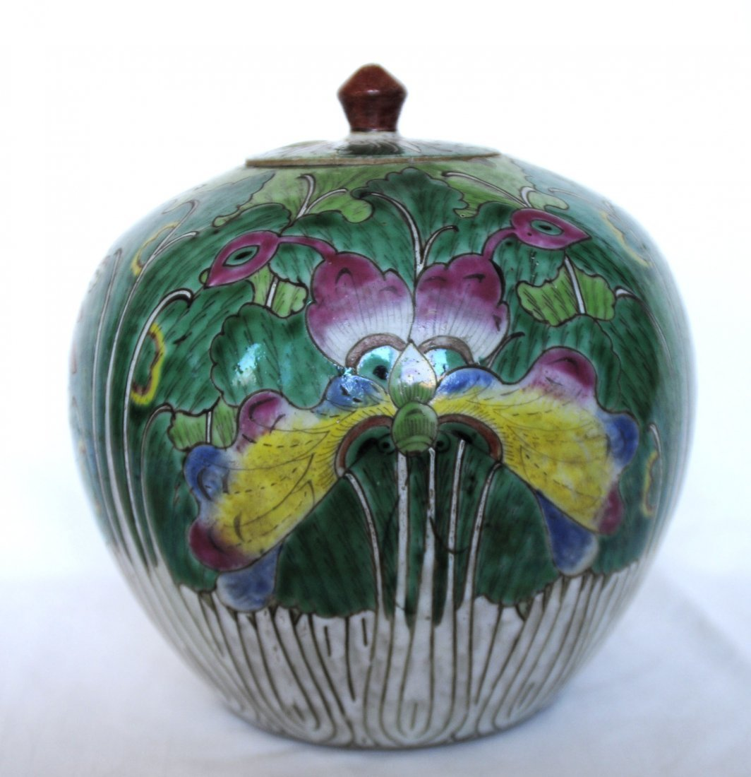 Antique Chinese Famill  Rose Jar