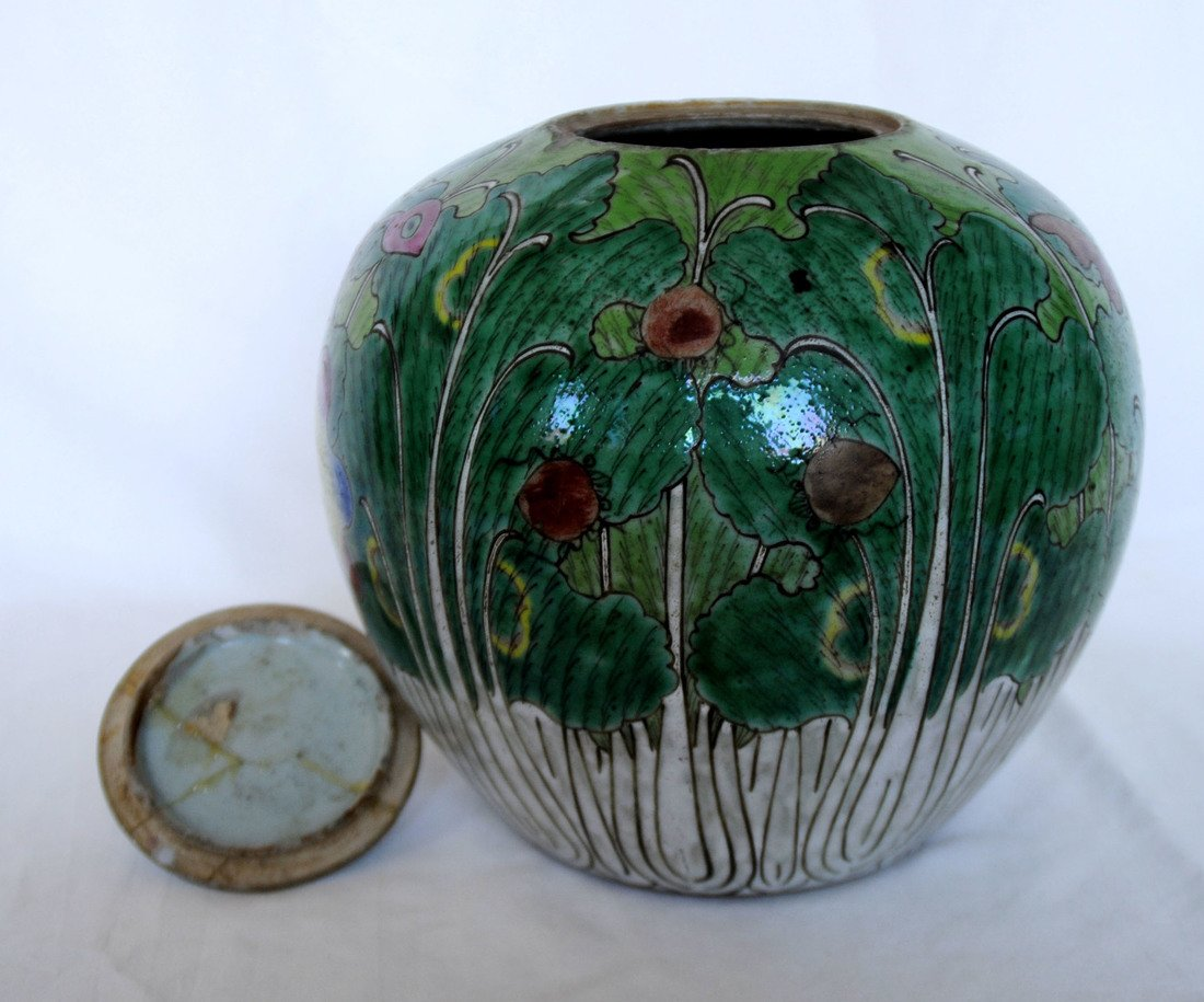 Antique Chinese Famill  Rose Jar - 2