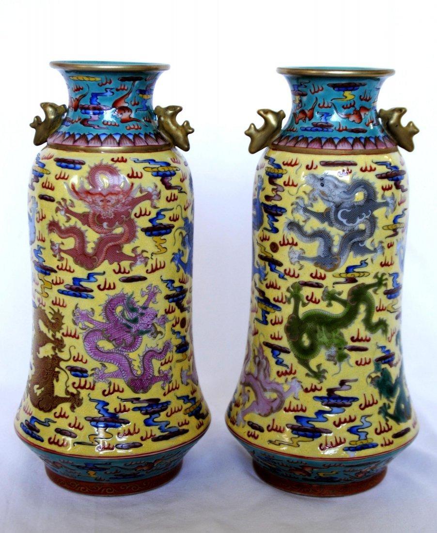 Chinese  9Dragon Vase  1Pair YongZheng  Mark