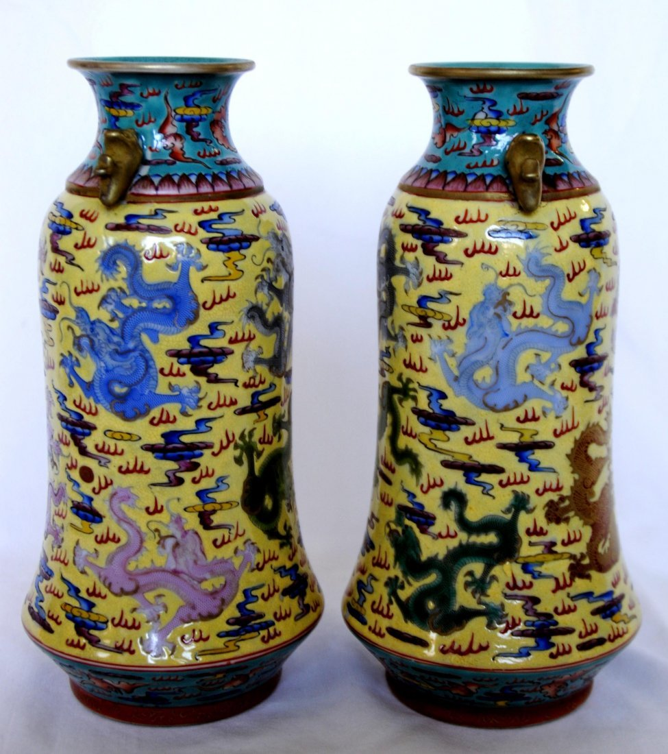 Chinese  9Dragon Vase  1Pair YongZheng  Mark - 3