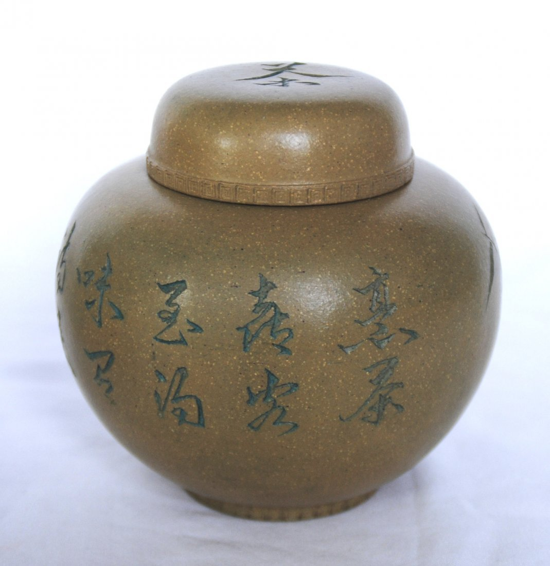 ZiSha  Tea Jar