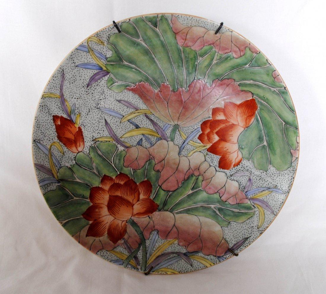 Antique  Famille Rose Dish