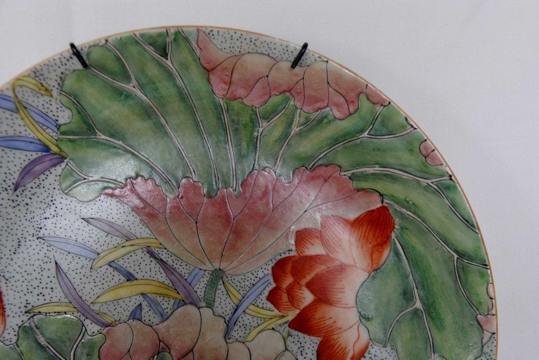 Antique  Famille Rose Dish - 2