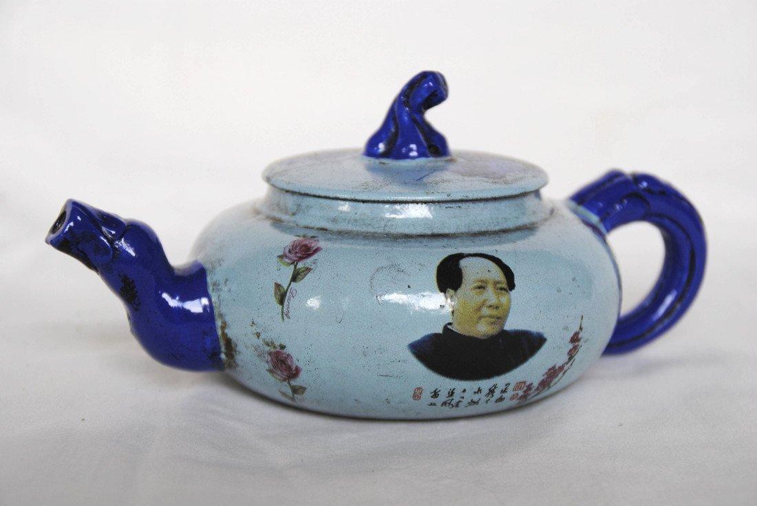 Chinese  ZiSha  Tea Pot