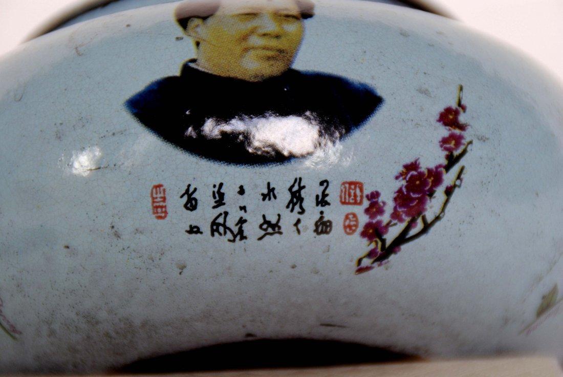 Chinese  ZiSha  Tea Pot - 2