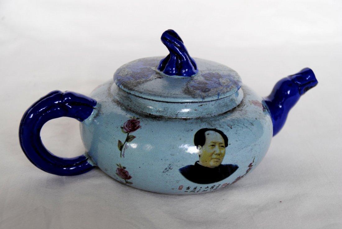 Chinese  ZiSha  Tea Pot - 3