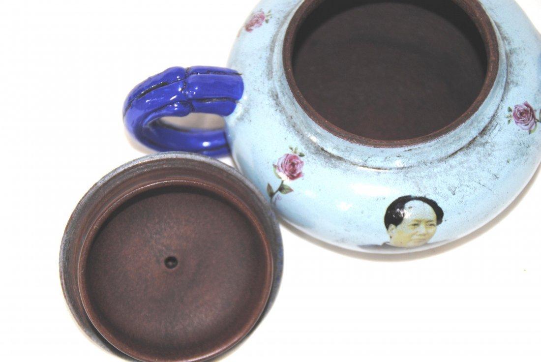 Chinese  ZiSha  Tea Pot - 4