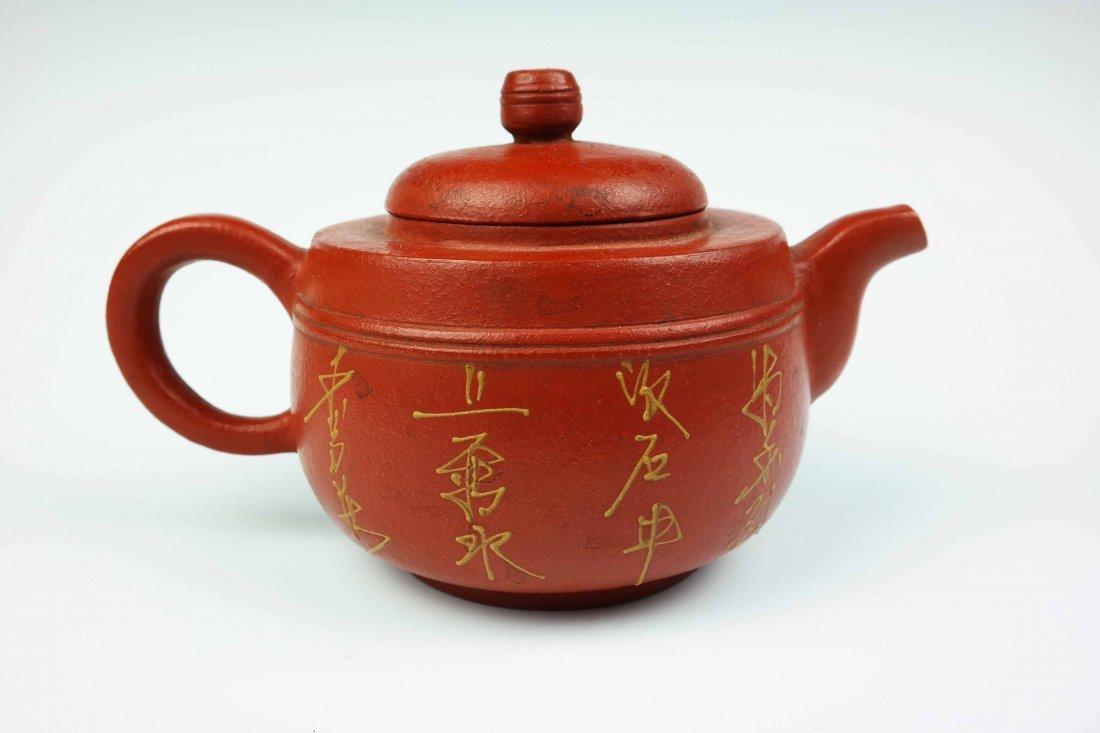 a zisha teapot - 3
