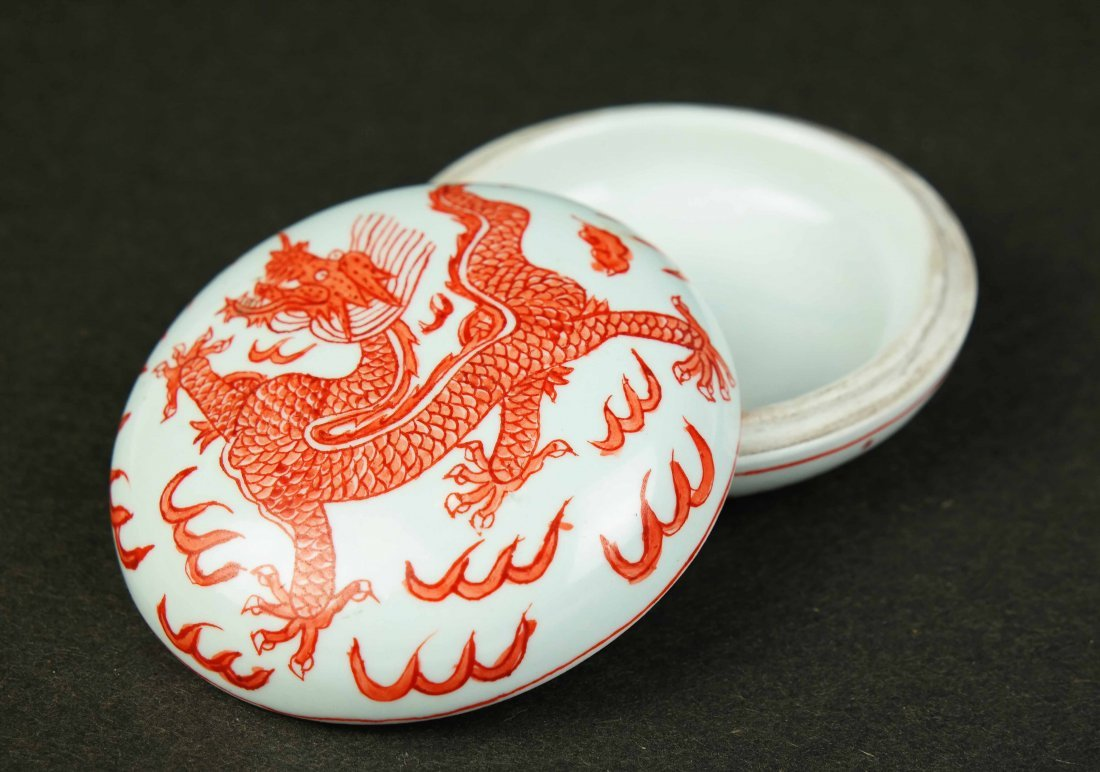 Chinese Iron Red Porcelain Box with Dragon Decoration, - 3