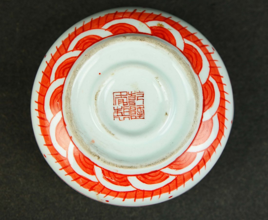 Chinese Iron Red Porcelain Box with Dragon Decoration, - 4