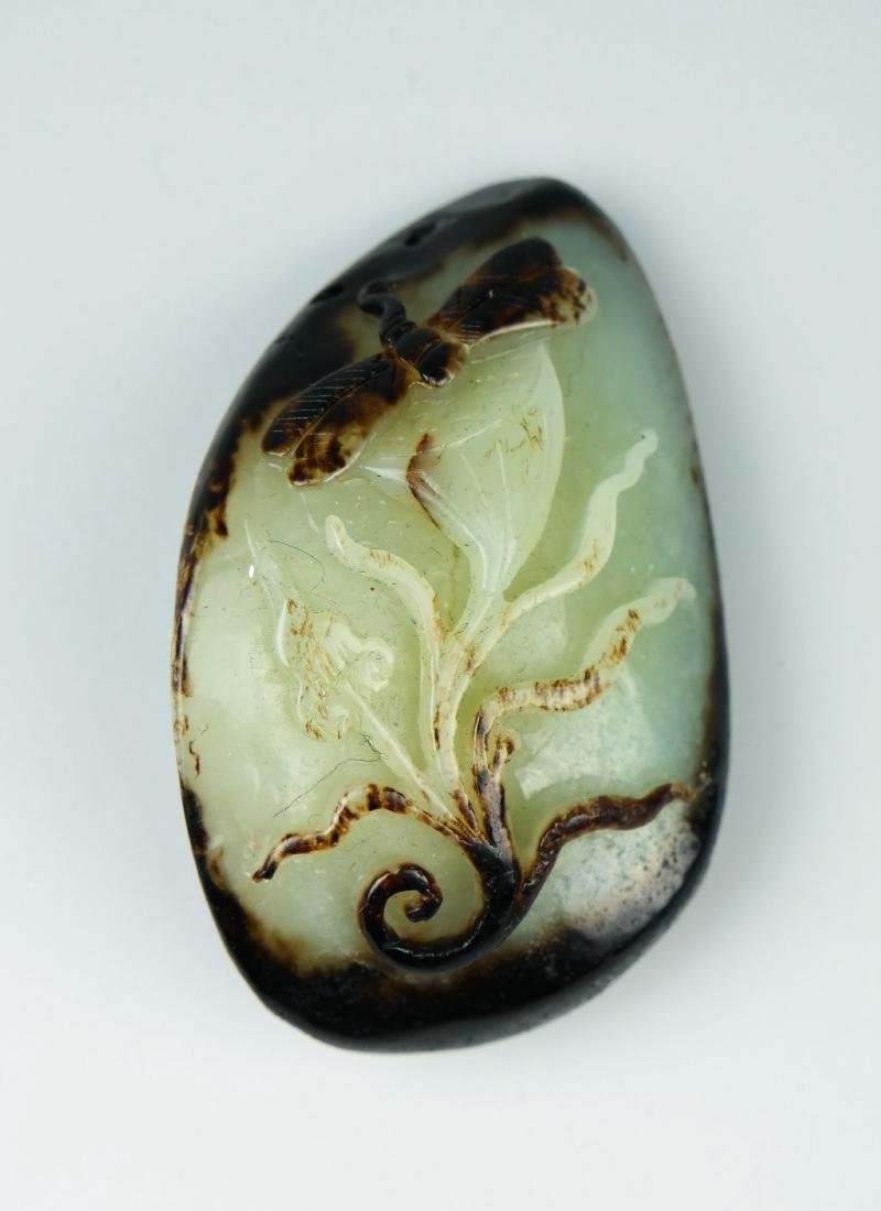 a piece of white jade
