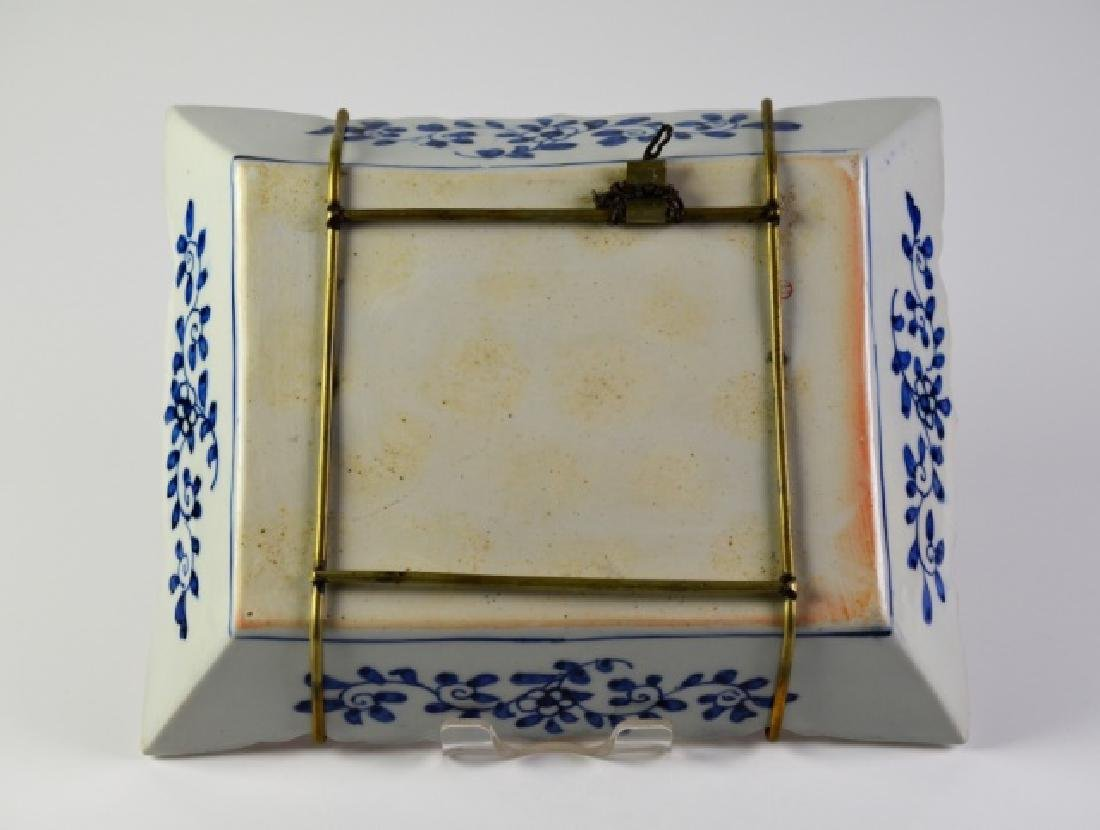 19TH CENTURY JAPANESE PORCELAIN DISH - 2