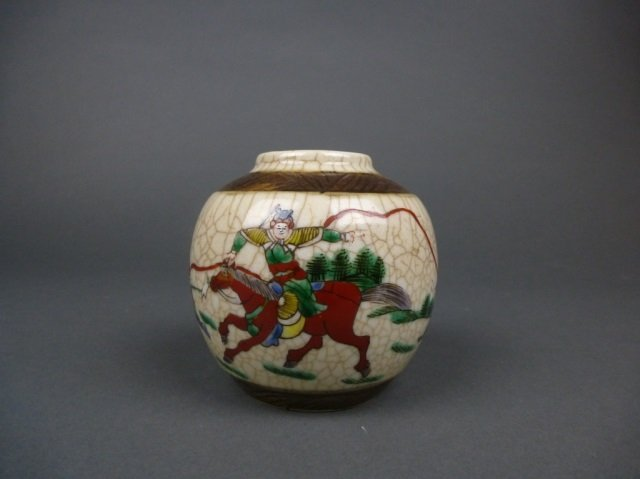 Chinese ginger jar with warriors