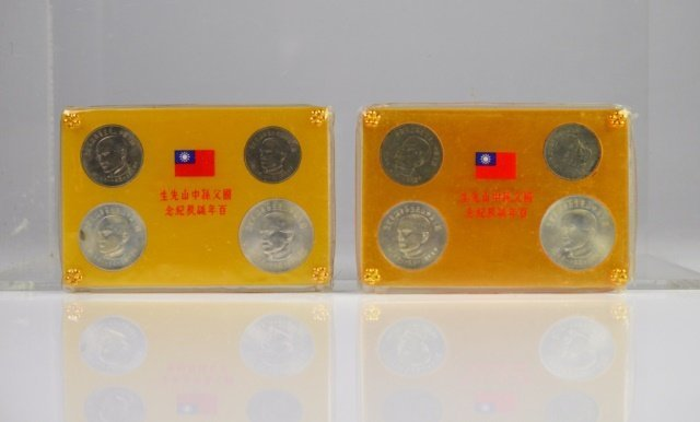 TWO 1965 TAIWAN COIN MINT SETS
