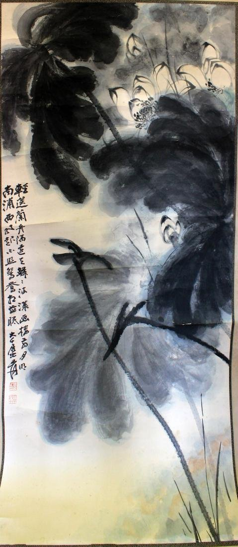 ZHANGDAOQIAN INK AND COLOR ON PAPER PAINTING SCROLL