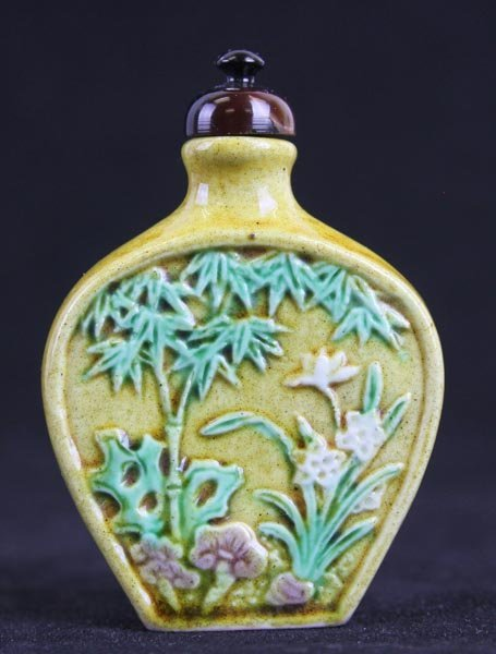 A Chinese Yellow Ground Porcelain Snuff Bottle. Qing