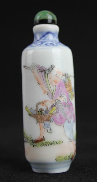 A Chinese Famille Rose and Underglaze Blue Porcelain