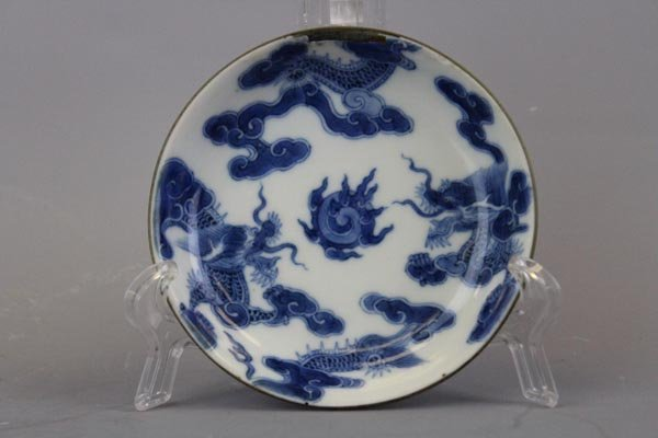 A Rare Imperial Bleu de Hue Blue and White Chinese