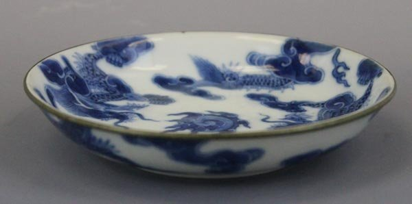 A Rare Imperial Bleu de Hue Blue and White Chinese - 3