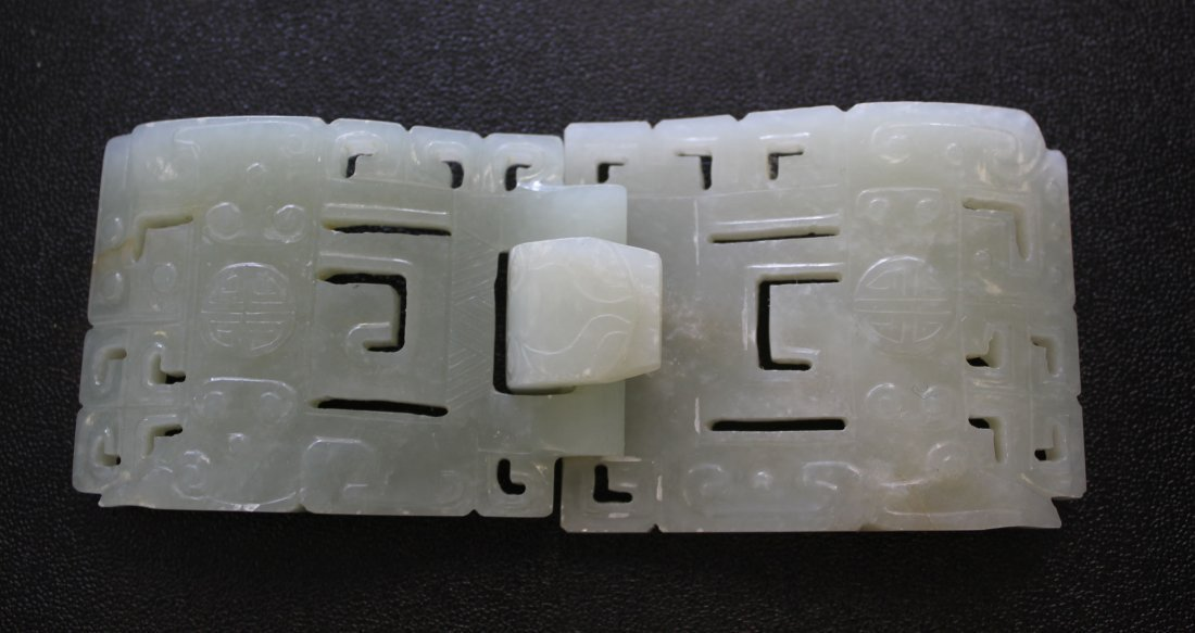 A Chinese Jade Carved Belt buckle  Qing Dynasty