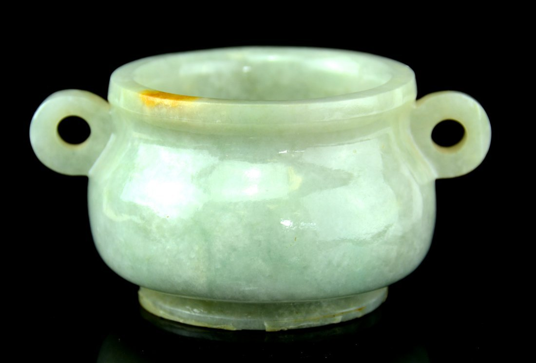 Chinese Jadeite Carved  Censer Qing/Republic Period