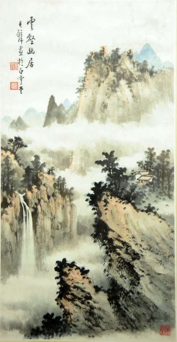 Huang Jun Bi (1898-1991) Chinese Landscape Painting