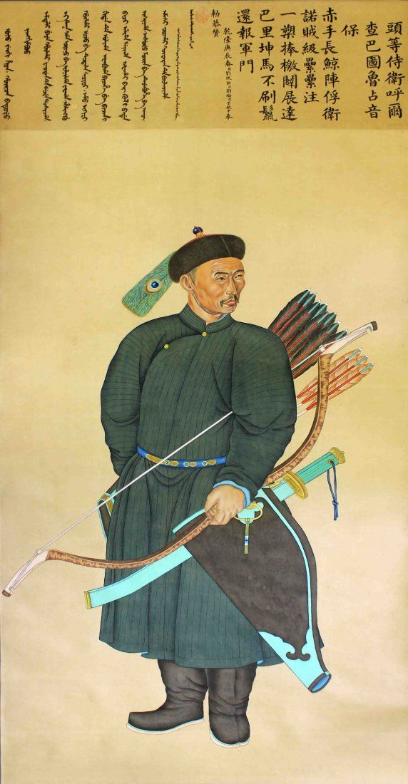 LARGE CHINESE FIGURE PAINTING