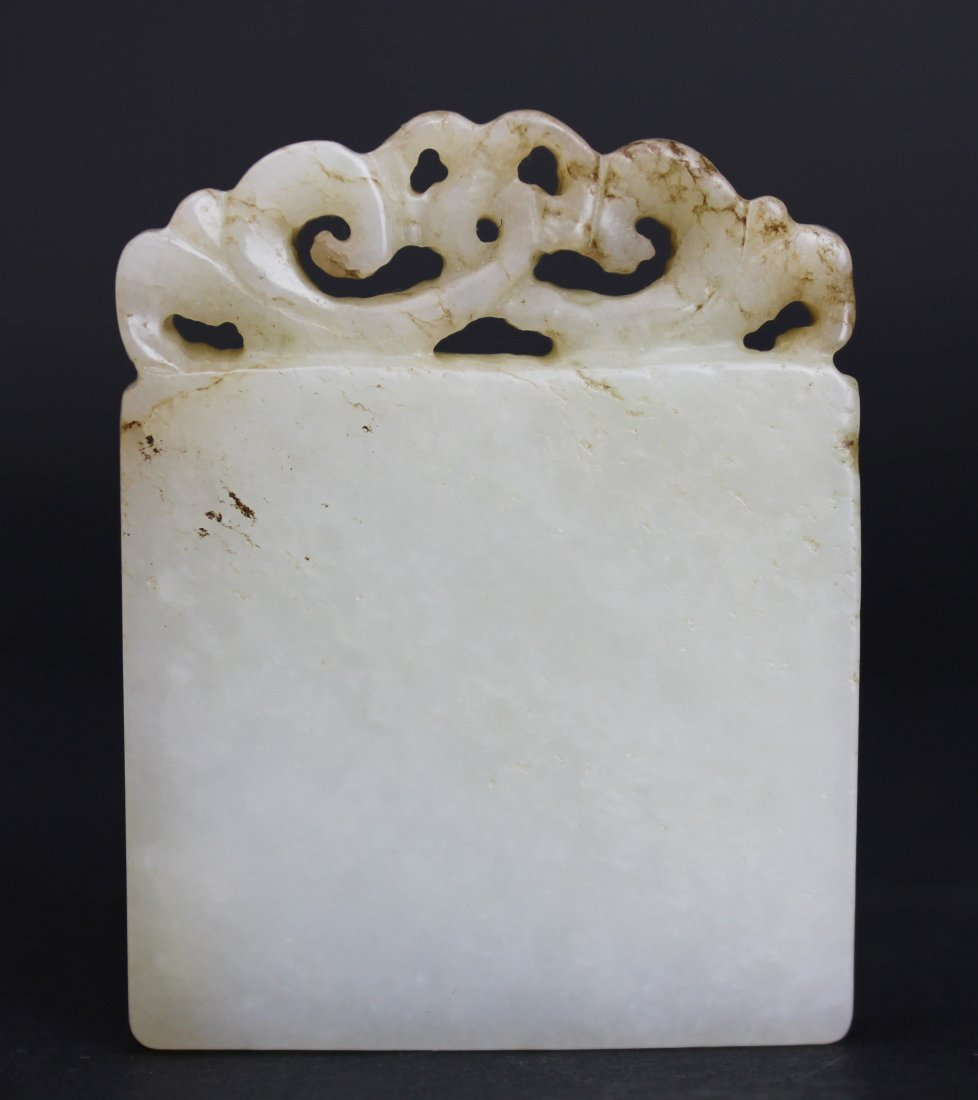 QING DYNASTY, A CHINESE WHITE JADE PENDANT