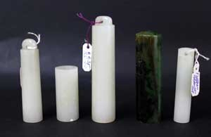 A GROUP OF 5 CHINESE JADE QUILLS, 18/19TH CENTURY