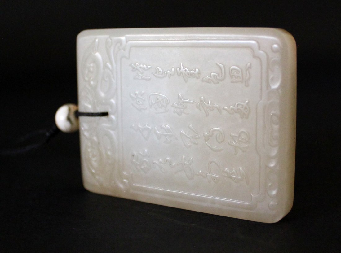 19TH A CHINESE WHITE JADE CARVED PENDANT