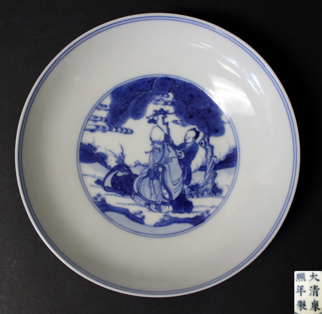 QING, KANG XI ,18th C,A RARE CHINESE IMPERIAL PLATE