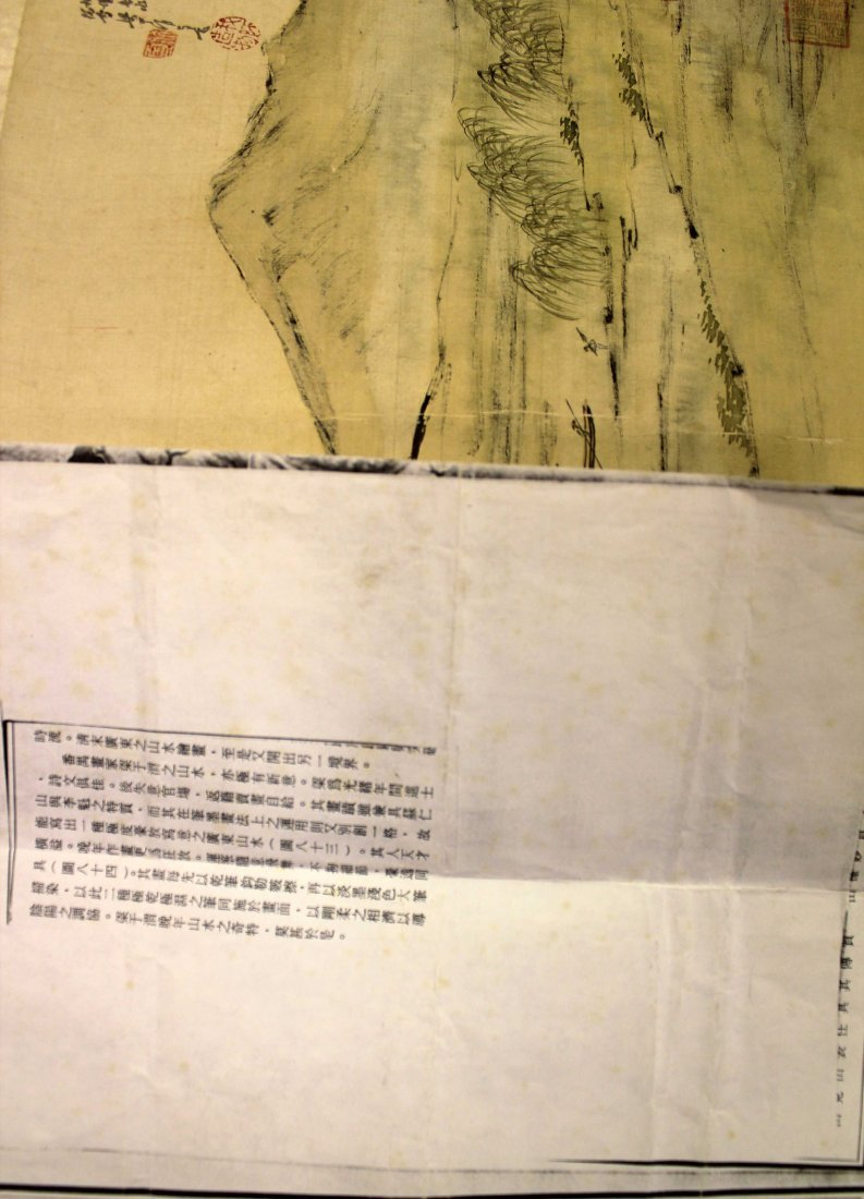 4 PIECES OF CHINESE INK AND COLOR PAINTING ALUMB ON - 10