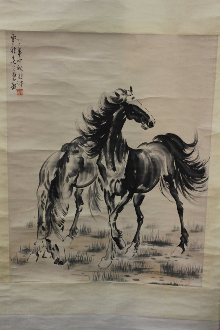 A Chinese painting ink and color on paper with sinature