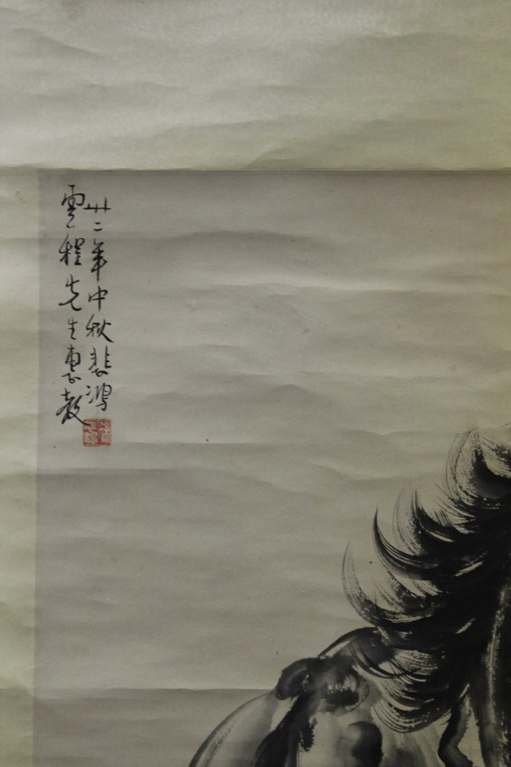 A Chinese painting ink and color on paper with sinature - 2
