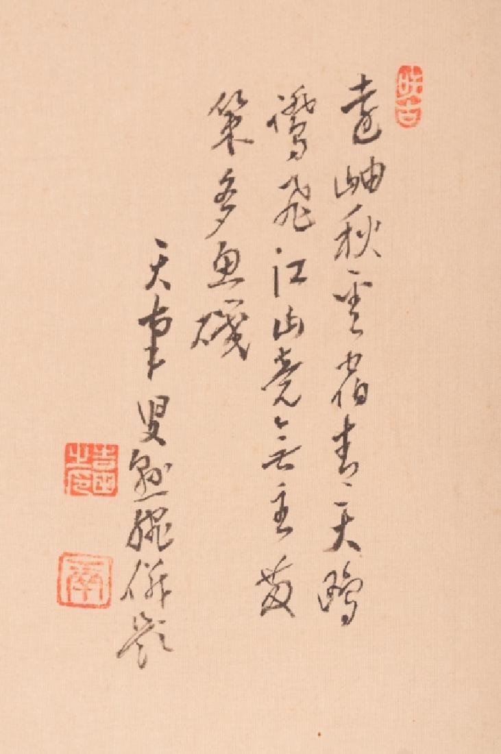 Asian Watercolor On Silk Scroll w/ Bone Ends - 4