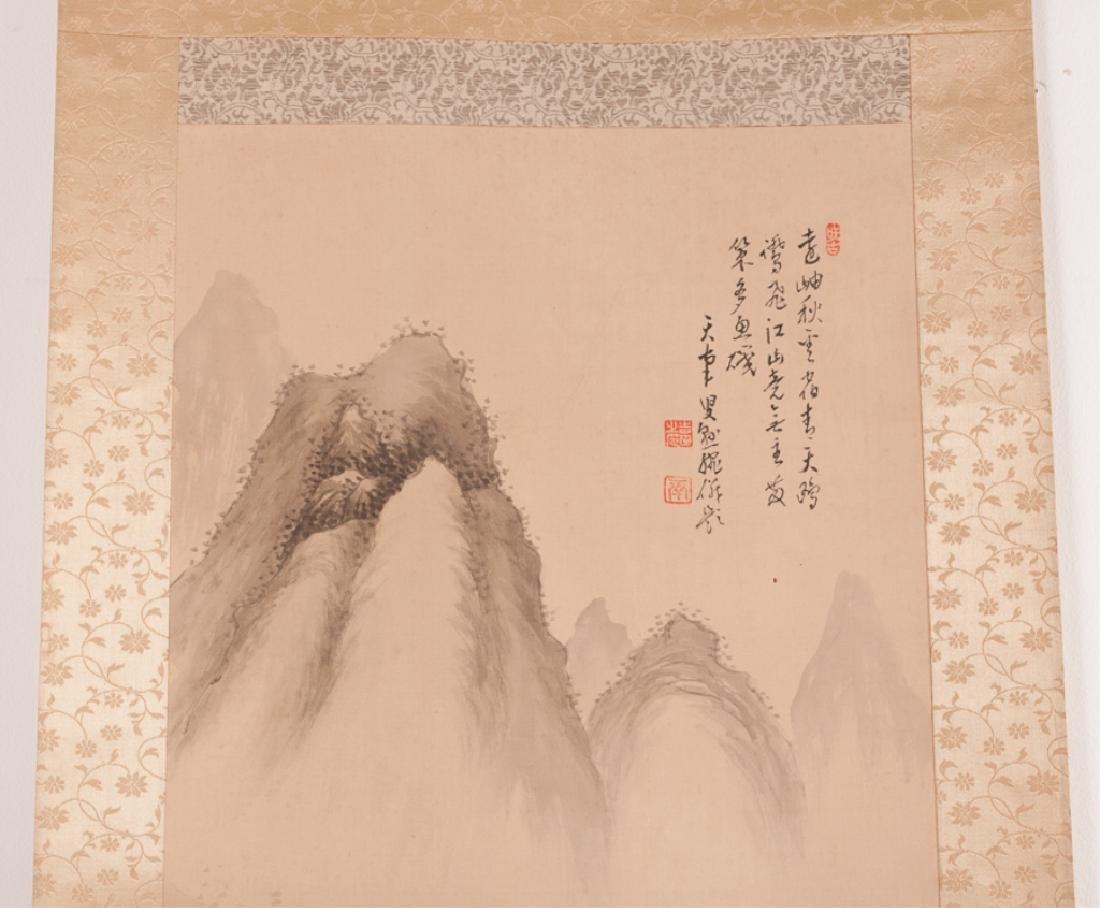 Asian Watercolor On Silk Scroll w/ Bone Ends - 5