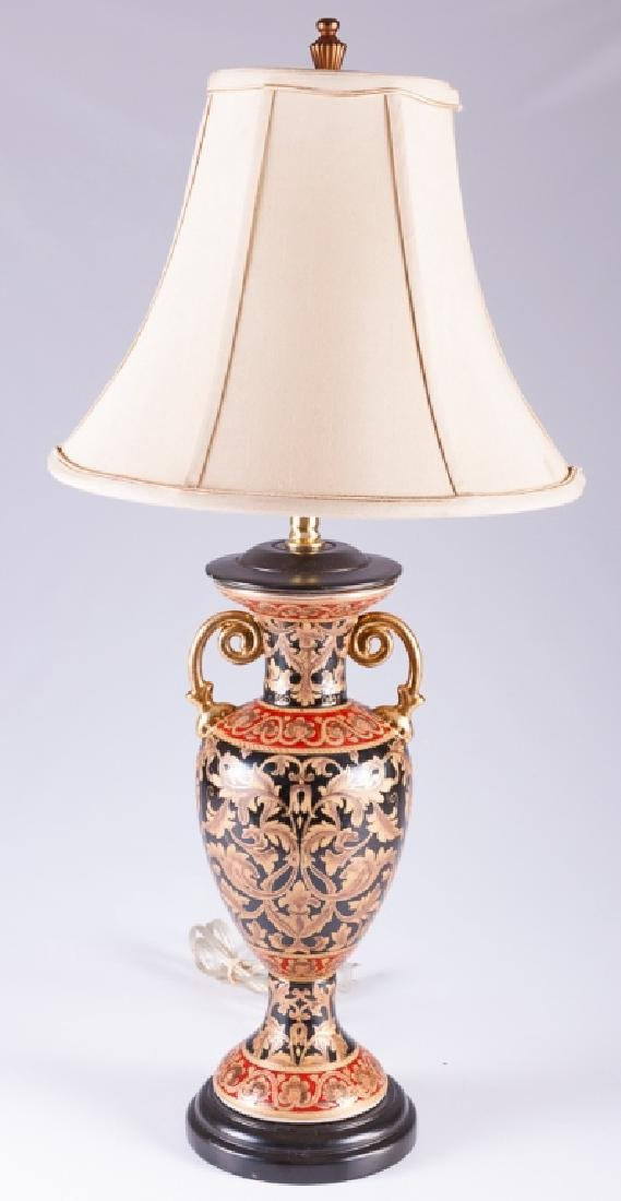 Bombay Company Table Lamp