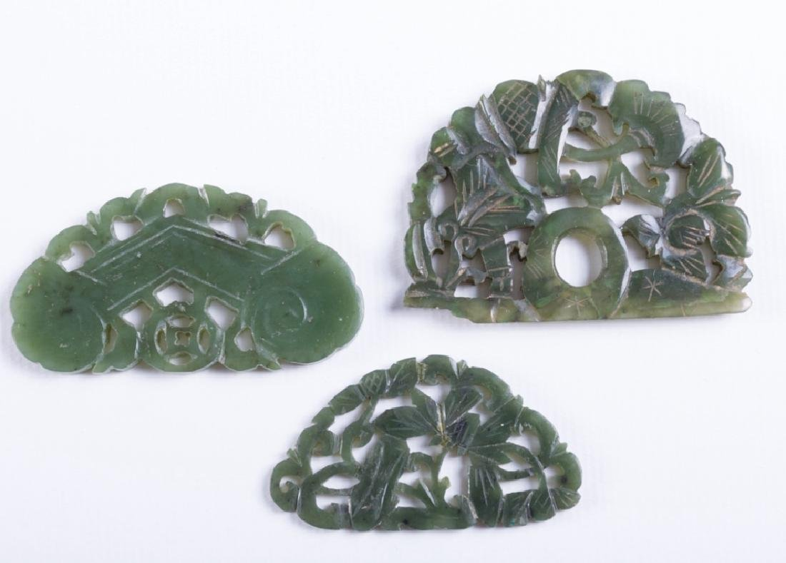 Chinese Jade and Hardstone Pieces - 3