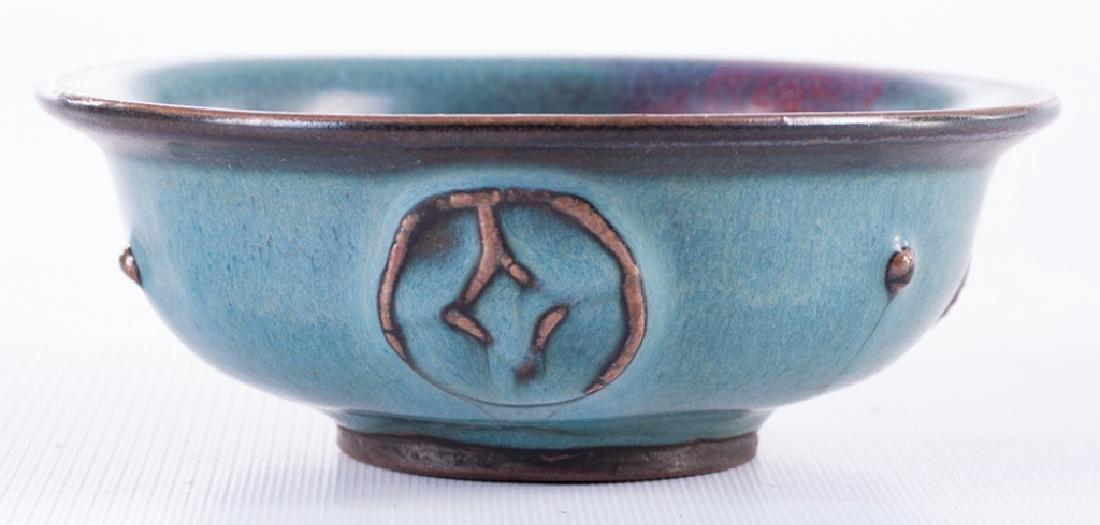 Chinese Dark Blue Porcelain Bowl - 2