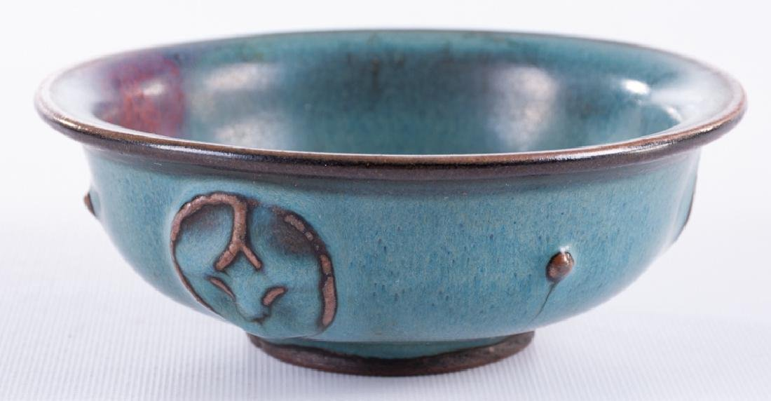 Chinese Dark Blue Porcelain Bowl - 3