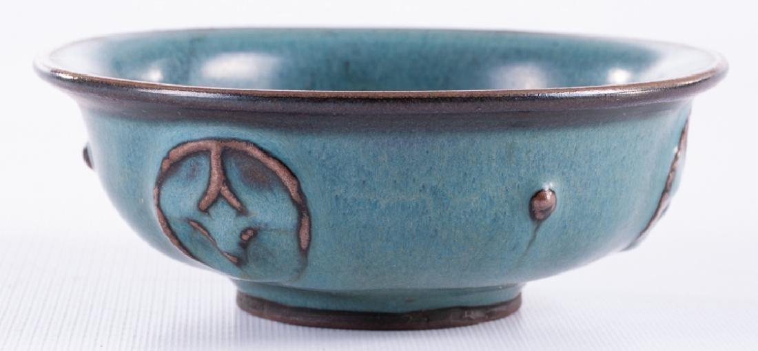 Chinese Dark Blue Porcelain Bowl - 4