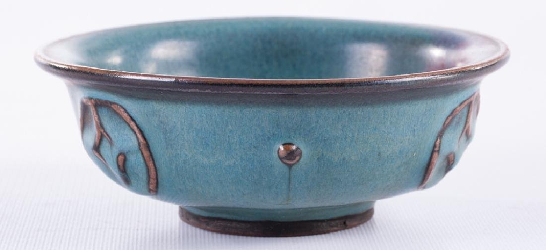 Chinese Dark Blue Porcelain Bowl - 5