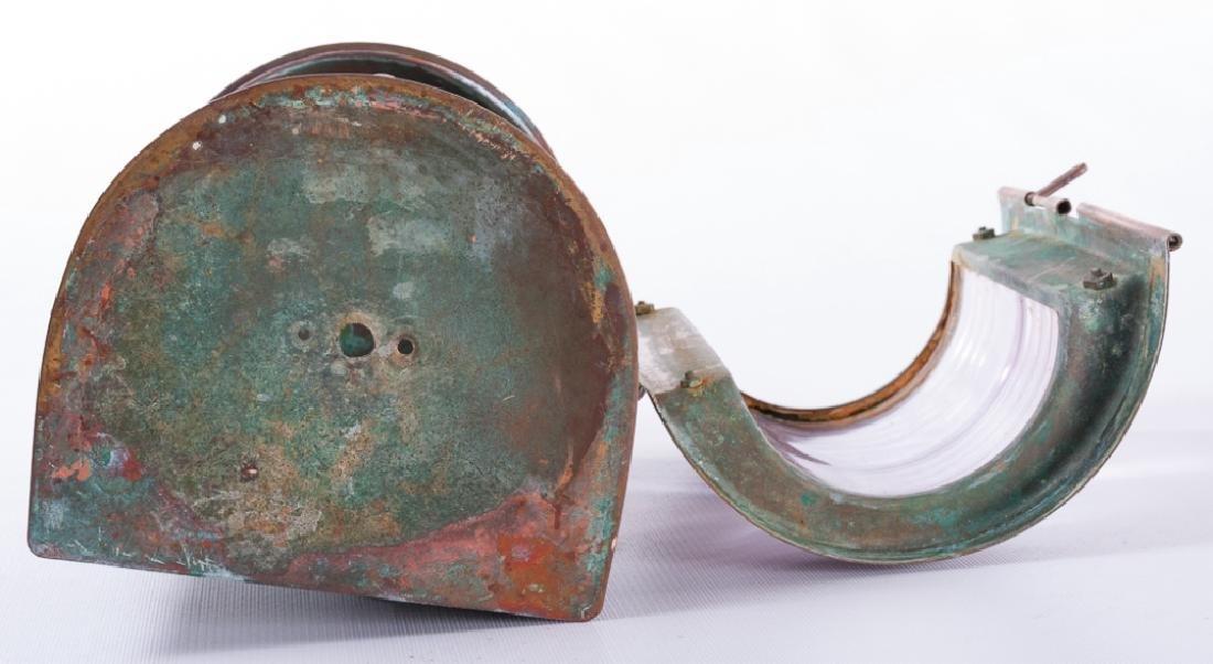 """Perko"" Perkins Vintage Brass Ship Lantern - 8"