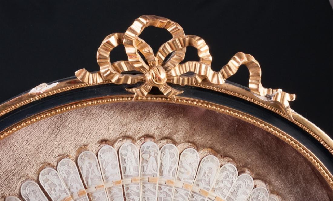 Qing Dynasty Carved Brisé Fan - 2