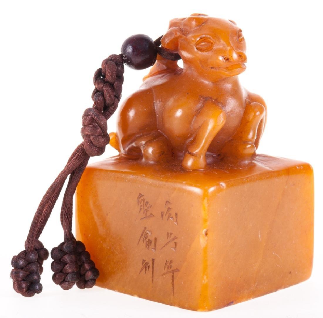 Chinese Carved Jade Milu Stamp