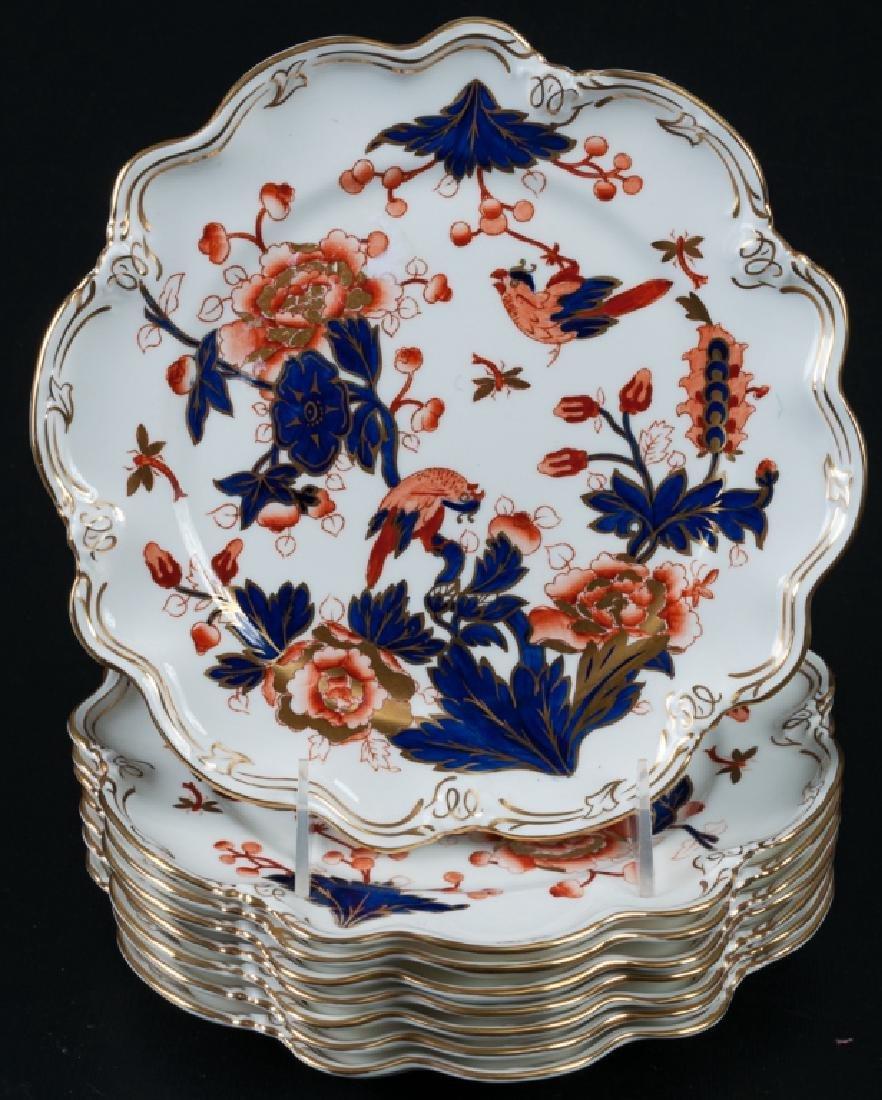 """Coalport """"Hong Kong"""" Pattern Dessert Plates"""