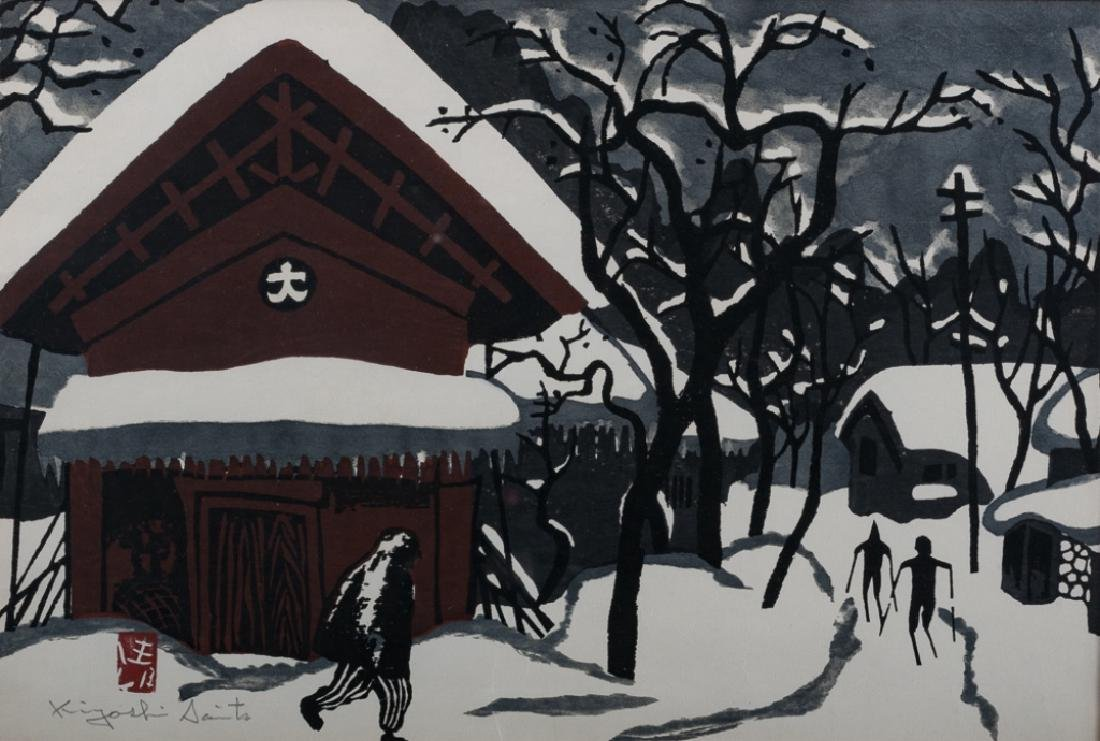 "Kiyoshi Saito ""Winter in Aizu"" Signed Woodblock"