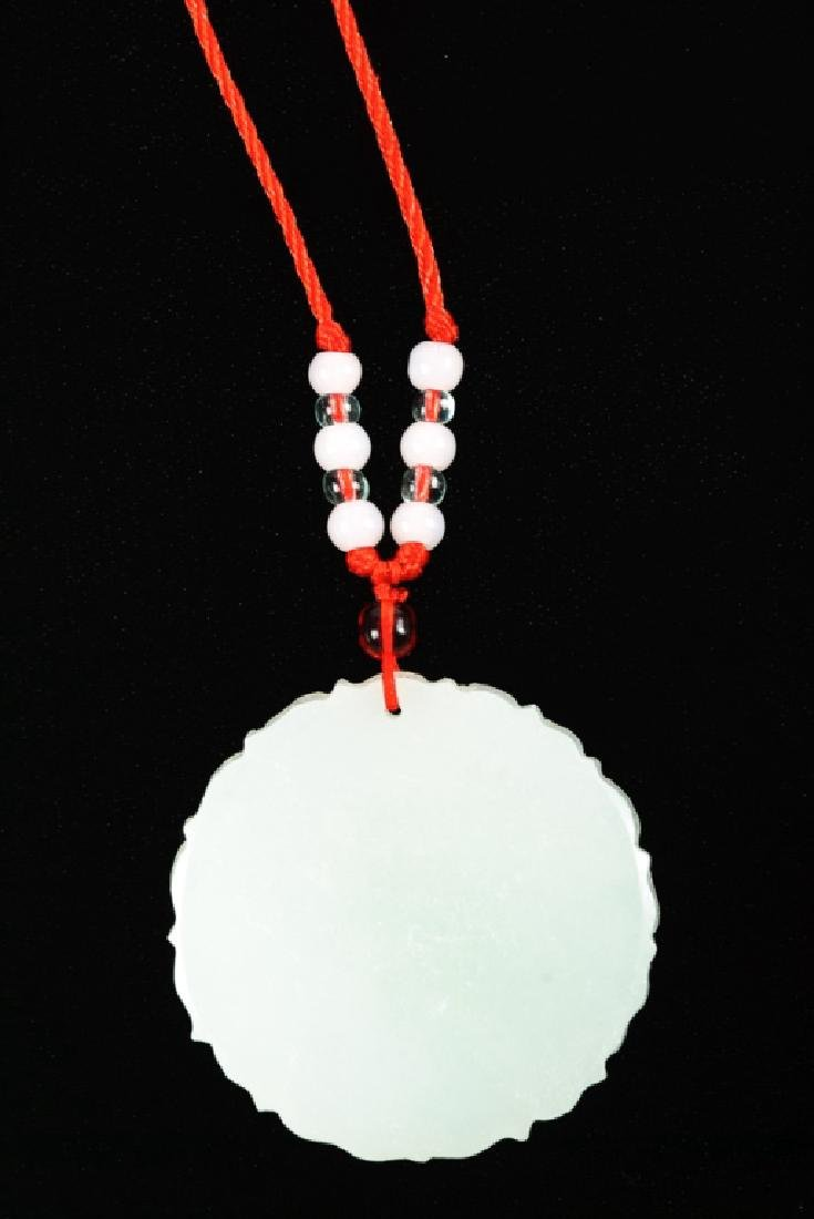 White Stone Hand Carved Pendant - 2